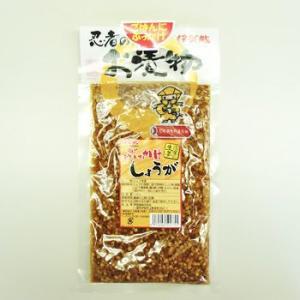 漬物 国産 ぶっかけ生姜 130g 伊賀越の食べる生姜|asianlife