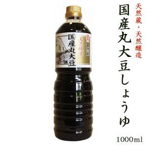 昔ながらの 国産 丸大豆しょうゆ 1リットル 醤油 伊賀越 asianlife