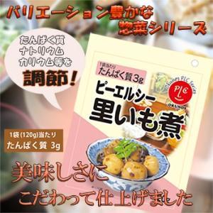 一袋当りの成分値がしっかり表示してあるので、安心です レトルト食品なので、簡単、お手軽にお召し上がり...