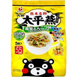 春雨スープ 熊本 ご当地グルメ 太平燕(たいぴーえん) 高菜とんこつ味 5食入 くまモン|asianlife