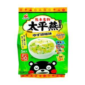 春雨スープ 熊本 ご当地グルメ 太平燕(たいぴーえん) ゆず胡椒味 5食入 くまモン|asianlife