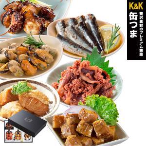 お中元 缶詰 缶つま 6種類詰め合わせギフトセット(2) おつまみ|asianlife