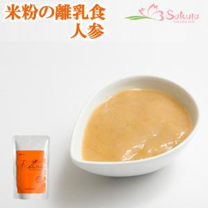 米粉の離乳食ベビーフード 人参100g 5ヶ月頃から 無添加 ノンアレル ギー|asianlife