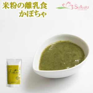 米粉の離乳食ベビーフード ほうれん草100g 5ヶ月頃から 無添加 ノンアレルギー|asianlife