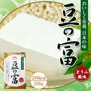 森永乳業 高カロリー栄養豆腐 豆の富300g 常温長期保存 無菌充填豆腐 (製造日から6ヶ月) asianlife