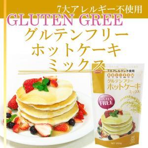 グルテンフリー ホットケーキミックス 玄米粉 200g 7大アレルゲン不使用|asianlife