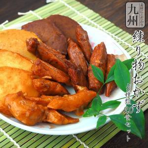 レトルト食品おつまみ 家呑み練り物 5種類20食セット さつま揚げ 小林蒲鉾