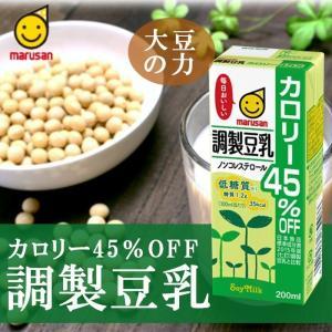 調製豆乳 カロリー45%オフ 200mlx12本 紙パック ジュース マルサンアイ 大豆 機能性飲料|asianlife
