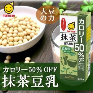 豆乳飲料 抹茶カロリー50%オフ 200mlx24本 紙パック ジュース マルサンアイ 大豆 機能性飲料|asianlife