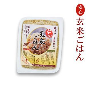 安心玄米ごはん 160g マイセンのレトルトパック ご飯|asianlife