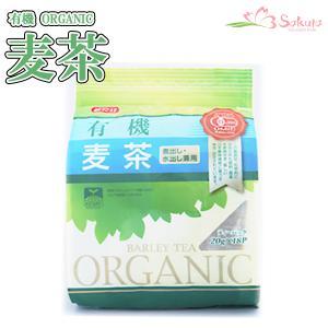 有機JAS認定 有機麦茶 360g(20g×18袋)(煮出し 冷水用)ティーパック オーガニック お茶 ノンカフェイン みたけ食品|asianlife