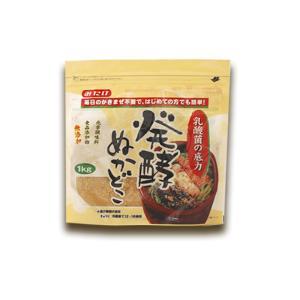 みたけ 発酵 ぬか床1kg 無添加 ぬか漬けの素|asianlife