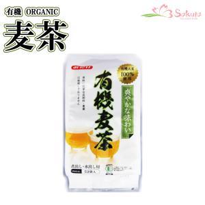 有機麦茶 (徳用) 442g(8.5g×52P) ティーパック オーガニック ノンカフェイン みたけ食品|asianlife