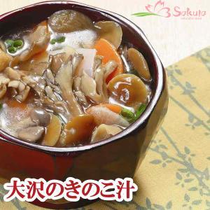 惣菜 レトルト きのこ汁280g (1人前) X 6袋  非常食 保存食|asianlife