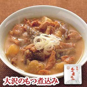 もつ煮込み 200g (1〜2人前)レトルト食品 惣菜・おかず 長期保存食 非常食|asianlife