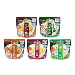 長期保存 サタケマジックライス 日本のご飯 5種10食セット  (5年保存)|asianlife