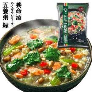 養命酒 やくぜんシリーズ 五養粥 緑 ほうれん草&豆乳の薬膳おかゆ フリーズドライ食品|asianlife