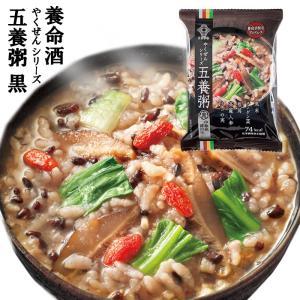養命酒 やくぜんシリーズ 五養粥 黒 香味醤油味の中華風薬膳おかゆ フリーズドライ食品|asianlife