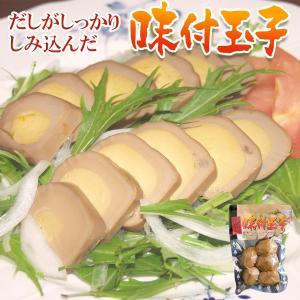 ラーメンの具 味付け玉子 5個入りx4袋 トッピング おつまみ ネオフーズ|asianlife
