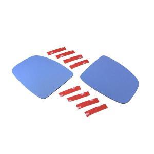 フィット GK系 ブルーミラー レンズ ハイブリッド もOK! FIT GK3 GP5 純正 ドアミラー 貼り付け タイプ パーツ AMC 【メール便(ネコポス)は送料無料】yys|asianmotors