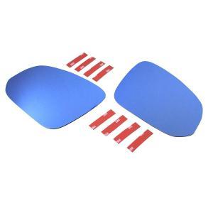 ハリアー 60系 ブルーミラー レンズ ZSU6# 純正 ドアミラー 貼り付け タイプ  パーツ AMC 【メール便(ネコポス)は送料無料】yys|asianmotors