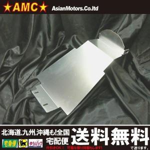 AMC GPZ900R アルミフェンダーレスキット用 拡張キット シルバー(アルミ地) リヤ17インチカスタム車専用 【宅配便も送料無料】yyy|asianmotors