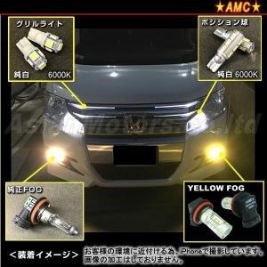 LED フォグランプ 2色切替式 白 黄 COB H8 H11 H16 2個セット ホワイト イエロー フォグ 純正交換 汎用 AMC  【メール便は送料無料】uuc yyc|asianmotors|07