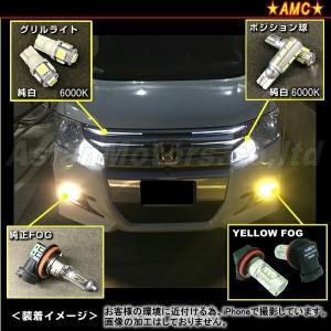 フェアレディZ Z34 Z33 Z32 Z31 LED ポジションランプ 11W 2個 クールホワイト 白 10000K T10 T16 バックランプ AMC 【メール便(ネコポス)は送料無料】yys asianmotors 09