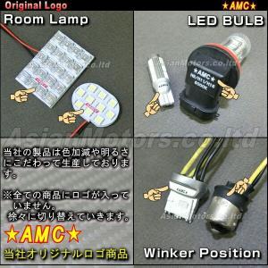 LED フォグランプ フォグライト H8 H11 H16 2個セット 80W 白 黄 選べる2色 ホワイト イエロー 汎用 AMC 【メール便(定形外),宅配便送料無料】uut yyc|asianmotors|06