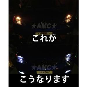初回限定お試し LED 2個 3倍明るい 3SMD5連LED 3チップ ポジションランプ ナンバー灯 ルームランプ T10 ウェッジ AMC 【メール便(定型外郵便)は送料無料】uut|asianmotors|04