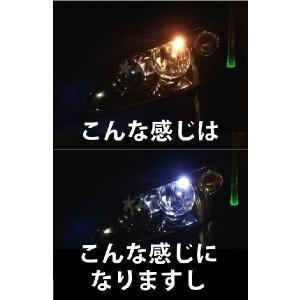 初回限定お試し LED 2個 3倍明るい 3SMD5連LED 3チップ ポジションランプ ナンバー灯 ルームランプ T10 ウェッジ AMC 【メール便(定型外郵便)は送料無料】uut|asianmotors|05