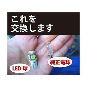 初回限定お試し LED 2個 3倍明るい 3SMD5連LED 3チップ ポジションランプ ナンバー灯 ルームランプ T10 ウェッジ AMC 【メール便(定型外郵便)は送料無料】uut|asianmotors|06