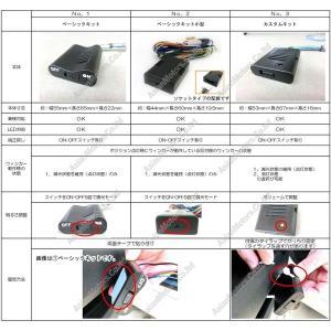 ウインカーポジションキット LED バルブ 車検対応 汎用パーツ 選べる3種類 減光調整式 ウィンカーをポジション 点灯 AMC 【メール便(ネコポス)は送料無料】yys|asianmotors|04