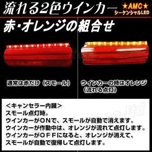 LEDテープ 流れる ウインカー 選べる2色 2本 白 オレンジ または 赤 シーケンシャル 60cm 60連 12V 正面発光 LED AMC【メール便(ネコポス)は送料無料】yys asianmotors 05