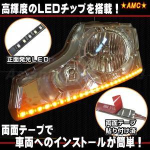 流れるウインカー LEDテープ 白 オレンジ 2色 2本 デイライト機能付 ウインカーポジション 60cm60連 12V 正面発光 LED AMC【メール便(ネコポス)は送料無料】yys|asianmotors|03