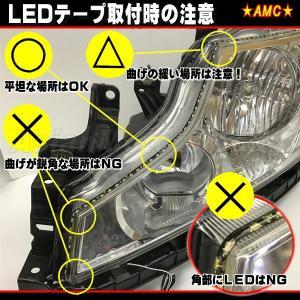 流れるウインカー LEDテープ 白 オレンジ 2色 2本 デイライト機能付 ウインカーポジション 60cm60連 12V 正面発光 LED AMC【メール便(ネコポス)は送料無料】yys|asianmotors|06