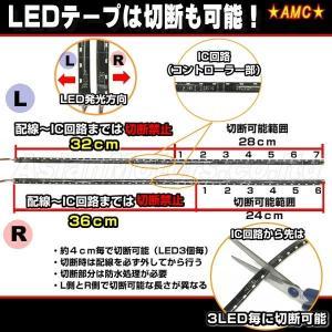 LED 流れるウインカー 左右2本セット 60cm 45連 12V 純正風なめらか点灯 側面発光LEDテープ オレンジ シーケンシャル AMC【メール便(ネコポス)は送料無料】yys|asianmotors|04