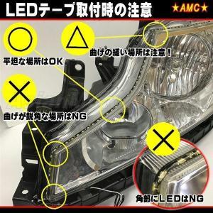 LED 流れるウインカー 左右2本セット 60cm 45連 12V 純正風なめらか点灯 側面発光LEDテープ オレンジ シーケンシャル AMC【メール便(ネコポス)は送料無料】yys|asianmotors|06