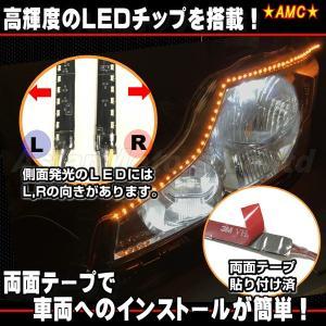LEDテープ 流れる ウインカー 2色自動切替 白 橙 シーケンシャル 左右 2本 60cm 96連 12V 純正風 なめらか 側面発光 AMC【メール便(ネコポス)は送料無料】yys|asianmotors|03