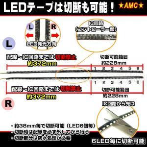 LEDテープ 流れる ウインカー 2色自動切替 白 橙 シーケンシャル 左右 2本 60cm 96連 12V 純正風 なめらか 側面発光 AMC【メール便(ネコポス)は送料無料】yys|asianmotors|04