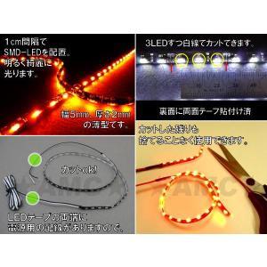 側面発光LEDテープライト 60cm 60連LED 白 ホワイト 60LED 短い1cm間隔の発光がキレイ アイライン 両端電源 AMC 【メール便(ネコポス)は送料無料】yys asianmotors 02