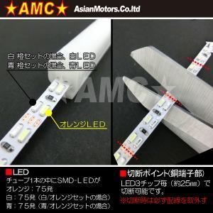 LED シリコンチューブ ライト ランプ 2色 2本 ウインカーポジション連動OK 60cm 白/オレンジ  青/オレンジ  AMC 【メール便(ネコポス)は送料無料】yys|asianmotors|03