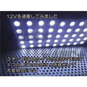新型 ジムニー JB64W LEDルームランプ ナンバー灯 専用設計150連 JB74W シエラ パーツ 高輝度3チップLED ホワイト AMC【メール便(ネコポス)は送料無料】yys|asianmotors|03