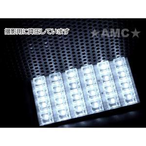 ワゴンR MC系 LEDルームランプ 白 フロントの電球サイズがT10×31mmに適合 MC11 MC12 MC21 MC22  2点 30連 AMC 【メール便(ネコポス)は送料無料】yys asianmotors 03