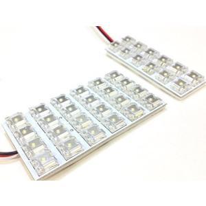 パレット MK21S LEDルームランプ セット 白 2点 LED36連 ホワイト スズキ AMC 【メール便(ネコポス)は送料無料】yys|asianmotors