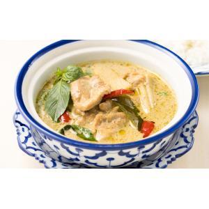 グリーンカレー (1人前) タイカレー タイ料理 asianroad