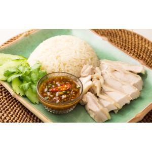 チキンライス カオマンガイ(1人前) タイ料理 asianroad