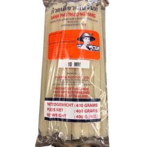 ライスヌードル 米麺 センヤイ(太麺10mm) 400g入袋 asianroad