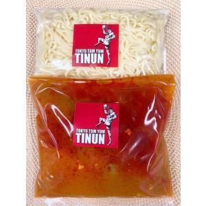タイ料理 詰め合わせ 選べる 7食セット|asianroad|09