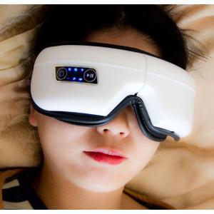アイマッサージ器(遠赤外線機能)目元の空気圧と振動で、折畳み...